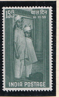 India: 1959   Children's Day   MH - Unused Stamps