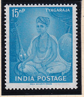 India: 1961   114th Death Anniv Of Tyagaraja   MH - Unused Stamps