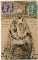 RUANDA-URUNDI - Femme De Chef De L'Urundi, Entier Postal - Ruanda-Urundi