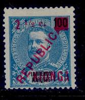 ! ! Kionga - 1916 King Carlos 2 1/2 C - Af. 03 - NGAI - Kionga