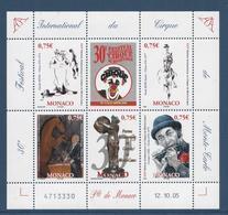 ⭐ Monaco - YT N° 2523 à 2527 - Neuf Sans Charnière - 2005 ⭐ - Neufs