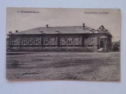 16 Öskemen Ust Kamenogorsk Ustkamenogorsk 1916 Semei Semey Семей Semipalatinsk Семипалатинск Prisonnier De Guerre - Kazakhstan