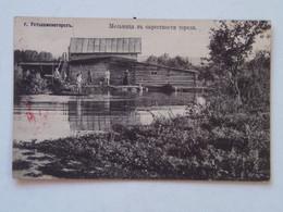 15 Öskemen Ust Kamenogorsk Ustkamenogorsk 1915 Semei Semey Семей Semipalatinsk Семипалатинск Prisonnier De Guerre - Kazakhstan