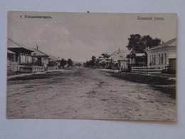 14 Öskemen Ust Kamenogorsk Ustkamenogorsk 1916 Semei Semey Семей Semipalatinsk Семипалатинск Prisonnier De Guerre - Kazakhstan