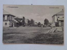 13 Öskemen Ust Kamenogorsk Ustkamenogorsk 1915 Semei Semey Семей Semipalatinsk Семипалатинск Prisonnier De Guerre - Kazakhstan