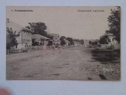 12 Öskemen Ust Kamenogorsk Ustkamenogorsk 1915 Semei Semey Семей Semipalatinsk Семипалатинск Prisonnier De Guerre - Kazakhstan