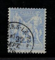 Yvert N°68 - 1876-1878 Sage (Type I)