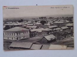 11 Öskemen Ust Kamenogorsk Ustkamenogorsk 1916 Semei Semey Семей Semipalatinsk Семипалатинск Prisonnier De Guerre - Kazakhstan
