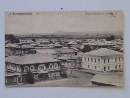 8 Öskemen Ust Kamenogorsk Ustkamenogorsk 1916 Semei Semey Семей Semipalatinsk Семипалатинск Prisonnier De Guerre - Kazakhstan