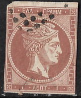 GREECE 1871-72 Large Hermes Head Inferior Paper Issue 1 L Red Brown Vl. 44 A / H 32 A - Used Stamps