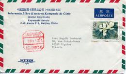 Cina (1984) - Frontespizio Di Aerogramma Per La Francia (francobollo Applicato Successivamente Alla Spedizione) - Briefe U. Dokumente