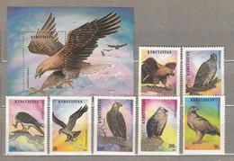 BIRDS Vogel Oiseaux Eagles 1995 Kyrgyzstan  Mi 74A-80A Bl 11A MNH (**) #21137 - Ohne Zuordnung