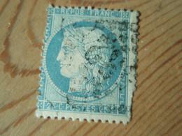 TIMBRE Cérès 25 C  N° 60  Oblitéré  - - 1871-1875 Cérès