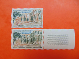 N° 1318a** Médina - Variétés: 1960-69 Neufs