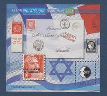 CNEP-2008-N°52**  FRANCE-ISRAEL.Salon Philathélique De PARIS - CNEP