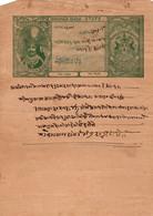 INDE - Etat Princier - DHRANGADHRA -1921 - Revenue - Type 26 N° 261 - 1 Anna - Autres