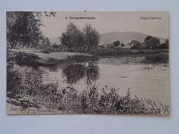 3 Öskemen Ust Kamenogorsk Ustkamenogorsk 1915 Semei Semey Семей Semipalatinsk Семипалатинск Prisonnier De Guerre - Kazakhstan