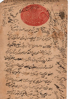INDE - Etat Princier - FARIDKOT -1906/45 - Revenue - Type 10 N° 105 - 8 Annas - Faridkot