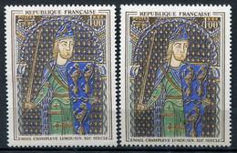 21018 FRANCE N°1424** 1F. Email Champlevé : Bleu Et Vert Décalés Vers Le Haut + Normal (non Fourni)  1964  TB - Variétés: 1960-69 Neufs