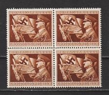 MiNr. 865 **  (0545) - Unused Stamps