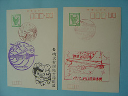 Concorde -- JAPON--  Lot 3 Cartes Différentes - Sonstige