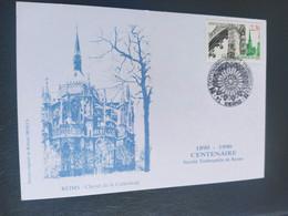 Carte Reims Cathédrale Dessin De  Roland Irolla 1990 Timbre N° 2647 - 1990-1999