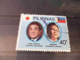 PHILIPPINES  YVERT N°1314 - Filippine