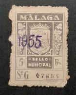 Espagne - Spain - Espana - 1955 - Vignette 5 Ptas - Malaga - TB - Unclassified
