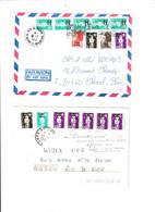 """2 Lettres ...à 2.80fr Et 2.30fr.....avec Des """"BRIAT"""" Surchargés St Pierre Et Miquelon........à Voir - 1989-96 Marianne Du Bicentenaire"""