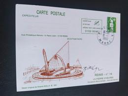 Carte Reims Signé Dessin De  Roland Irolla 1992 Timbre N° 2627 - 1990-1999