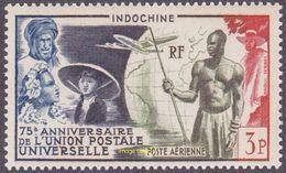 Détail De La Série - Anniversaire De L'U.P.U. * Indochine N° PA 48 - 1949 75e Anniversaire De L'UPU