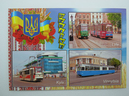 Ukraine.trams Modern PC - Tranvía