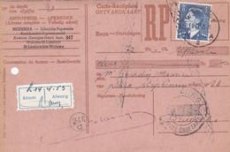 Carte Récépissé Roulette 911 Vignette Absent Afwezig - Cartas