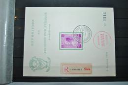 Belgique 1938 FDC Expo Verviers - ....-1951