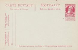 Carte Entier Postal Grosse Barbe - Postales [1871-09]
