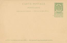 Carte Entier Postal Armoirie - Postales [1871-09]