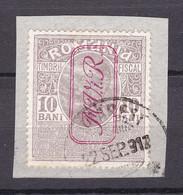 Militärverwaltung In Rumänien - Kriegssteuermarken - 1917 - Michel Nr. 6 - Briefst. - 75 Euro - Bezetting 1914-18