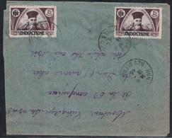 INDOCHINE - HUNG YEN BUU DIEN CUC - ADMINISTRATION POSTALE DE HO CHI MINH - 16-7-1946 - TIMBRE AVEC SURCHARGE - RARE - Briefe U. Dokumente