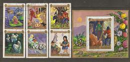 Manama 1972 - Contes D'Anderson - Série Complète° Avec Bloc - Petite Sirène - Petite Fille Aux Allumettes - Vilain Petit - Manama