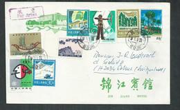 Chine. Timbres Sur Enveloppe; Tir à L'arc -archery- Tiro A L'arco - Briefe U. Dokumente