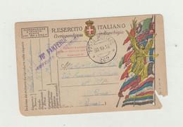 FRANCHIGIA POSTA MILITARE 262 DEL 1918 - ANNULLO 76 FANTERIA - CENSURA WW1 - Franchigia