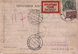 URSS 1928  CARTE PAR AVION - Briefe U. Dokumente