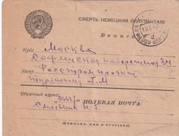 URSS 1943 CARTE EN FRANCHISE - Briefe U. Dokumente
