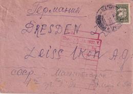 URSS 1932 LETTRE POUR DRESDEN - Briefe U. Dokumente