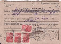 URSS 1940  MANDAT POSTE - Briefe U. Dokumente