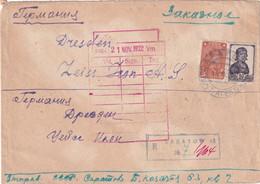 URSS  1932 LETTRE RECOMMANDEE DE SARATOW AVEC CACHET ARRIVEE DRESDEN - Briefe U. Dokumente