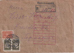 URSS  1932 LETTRE RECOMMANDEE  AVEC CACHET ARRIVEE DRESDEN - Briefe U. Dokumente