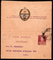 MASONERIA MACCONNERIE MASONRY RARE ENTIER ARGENTINE GENERAL JOSE DE SAN MARTIN LOGIA LAUTARO - Briefe U. Dokumente