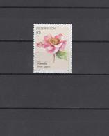 Austria 2021 Flowers - Kamelie - Camellia Stamp MNH - 2011-... Nuevos & Fijasellos