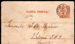 Argentina - 1892 - Lettre - A1RR2 - Briefe U. Dokumente